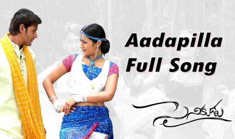 Aada pilla Aggi Pulla Song Lyrics – Sainikudu Movie English, telugu