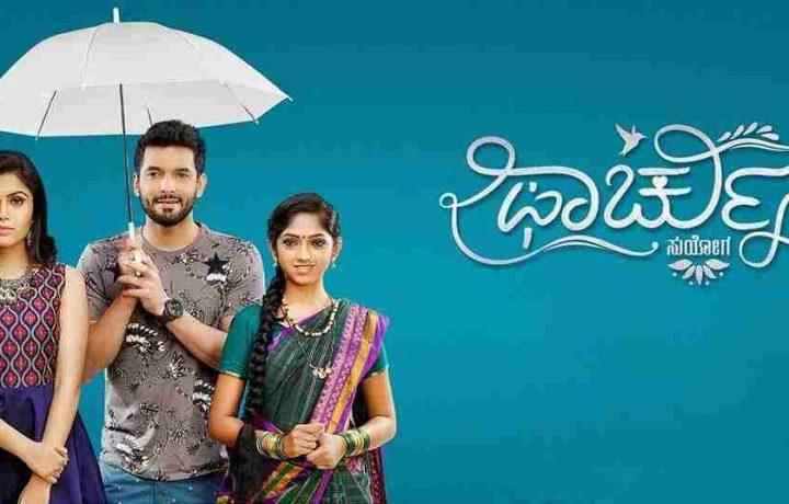 Sirigereya Neeralli Song Lyrics – Fortuner Movie Kannada & English