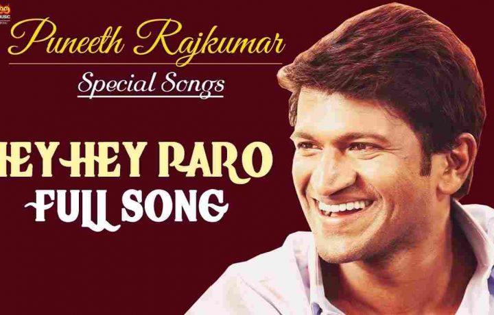 Hey Hey Paro Song Lyrics – Puneeth Raj Kumar Raaj The Showman English