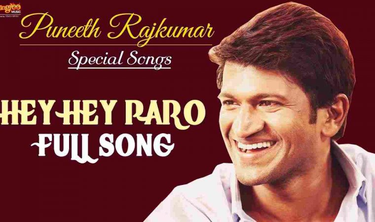 Hey Hey Paro Song Lyrics – Puneeth Raj Kumar Raaj The Showman English