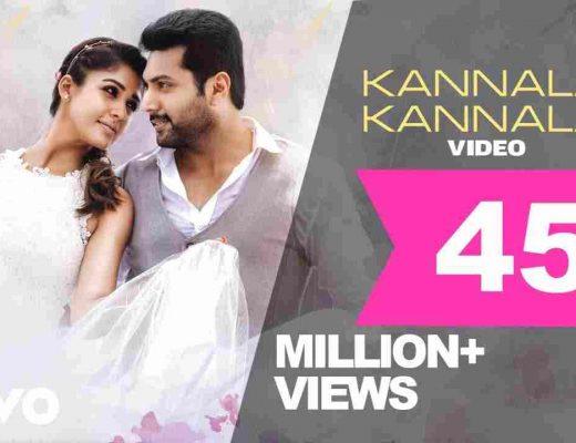 Kannala Kannala Song Lyrics in Tamil and Video Song – Thani Oruvan Movie
