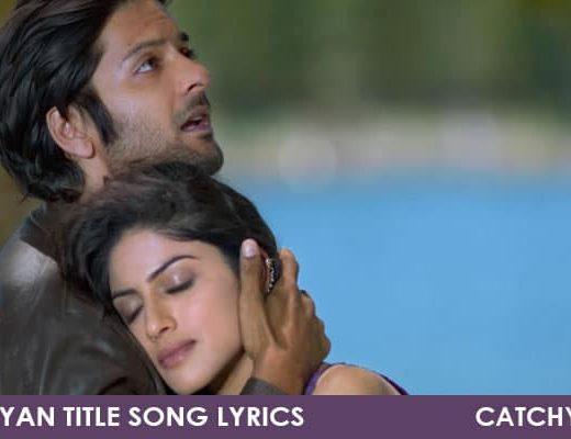 Khamoshiyan Movie Song Khamoshiyan Lyrics – English