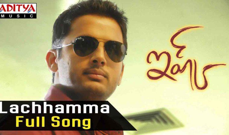 Lachhamma Song Lyrics – Ishq Movie –  English