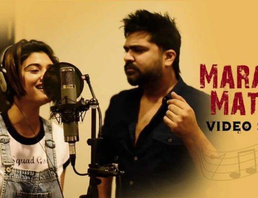 Marana Mattai Song Lyrics in English and Video Song – 90ml