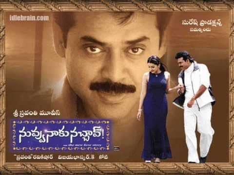 O Priyathama Song Lyrics – Nuvvu Naku Nachav Movie Telugu, English