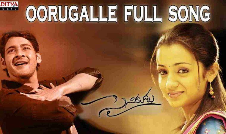 Oorugalle Song Lyrics – Sainikudu Movie Telugu, English