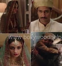 Raazi Movie Song Dilbaro Lyrics – English