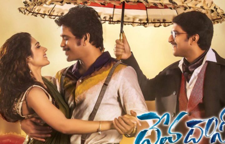 Manasedo Vethukuthu Undi Song Lyrics – Devadas Movie