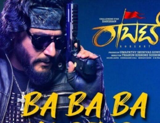 Ba Ba Ba Na Ready Song Lyrics – Roberrt Movie