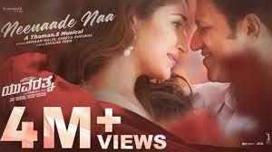 Neenade Naa Song Lyrics – Yuvarathna Movie