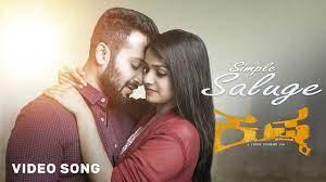 Simple Saluge Song Lyrics – Kushka Movie
