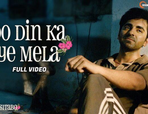 Do Din Ka Ye Mela Song Lyrics – Gulabo Sitabo movie
