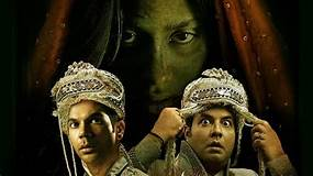 Kiston Song Lyrics – Roohi Movie