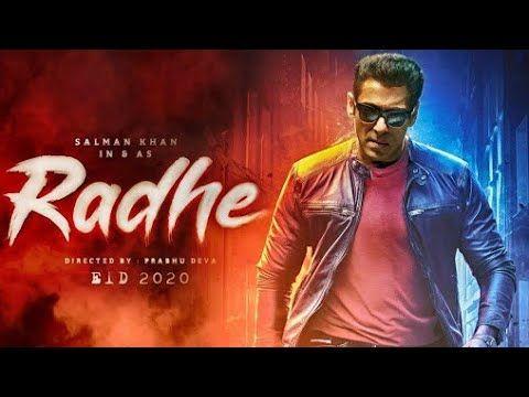 Seeti Maar Radhe Lyrics – Radhe Movie