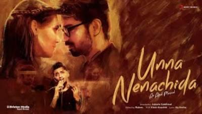 Unna Nenachida Song Lyrics – Afsal
