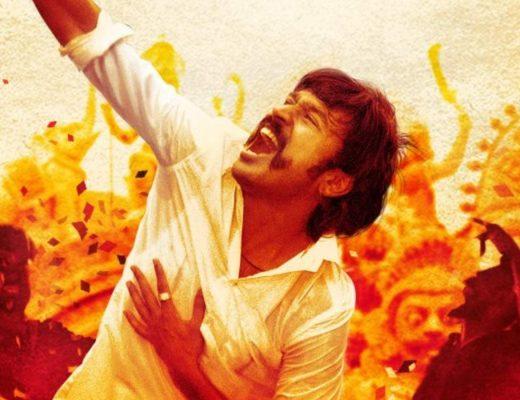 Rakita Rakita Song Lyrics – Jagame Thandhiram Movie