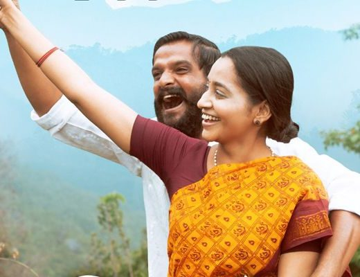 Usuraiye Ulukkuthey Song Lyrics – Thaen Movie