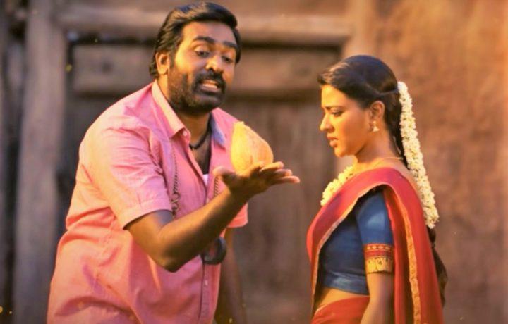 Alagiya Sirukki Song Lyrics – Ka Pae Ranasingam Movie